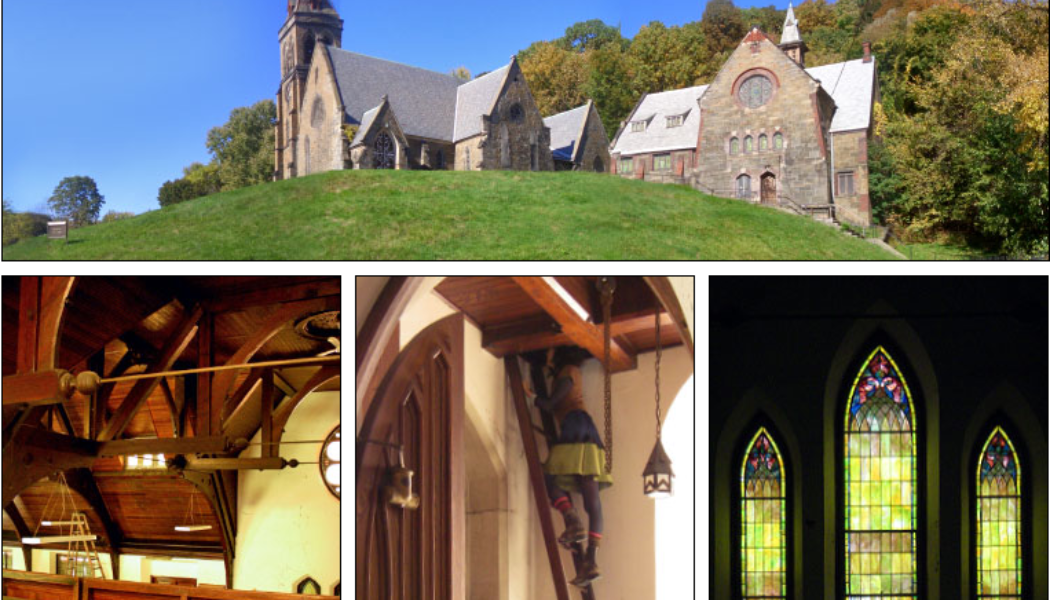 Opportunities: Artist Residency – Contemporary Artists Center, Woodside (Troy, NY, USA)