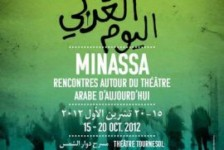 In Performance: Minassa, Platform for today's Arab Theater (Beirut, Lebanon)