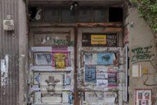 Opportunities: Acker Stadt Palast – OPEN CALL (Berlin)