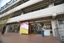 Opportunities: International Open Call 3331 Arts Chiyoda (Tokyo, Japan) Fee