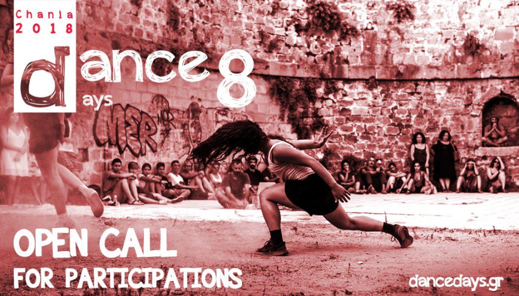 Opportunities: 8th Dance Days Chania Open Call (Chania, Crete, Greece) Deadline – 01/21/2018