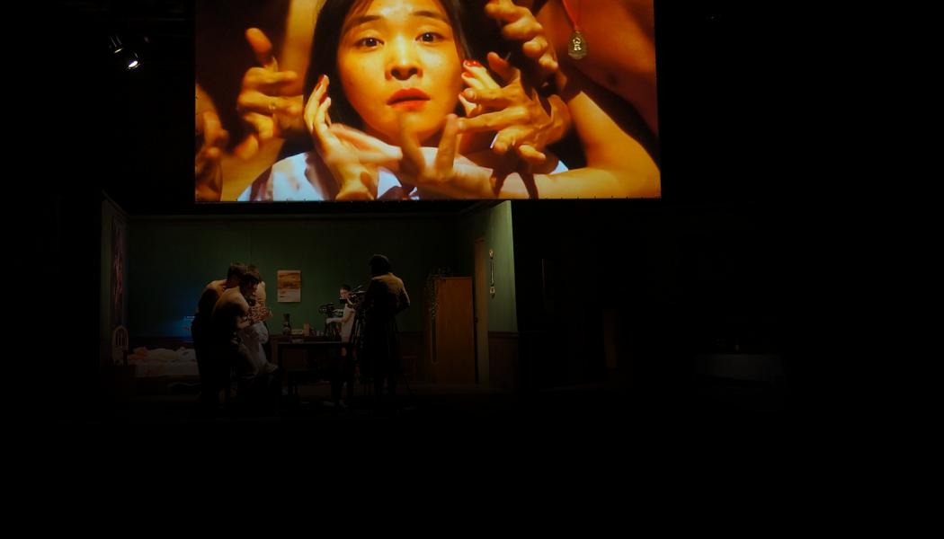 Théâtre du Rêve Expérimental & Wang Chong