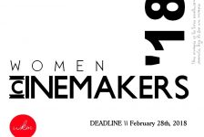 Opportunities: WomenCinemakers 2018 – Biennale for women filmmakers and artists (Berlin, Germany and New York City, USA) Deadline – 02/28/2018