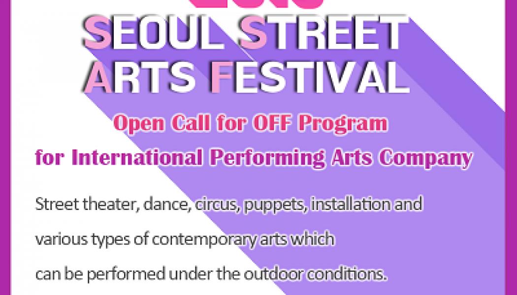 Seoul Street Arts Festival