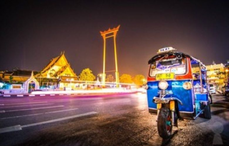 Opportunities: Acting and Devising Intensive in Thailand (Bankok, Thailand) Deadline – 04/29/2018 – Fee