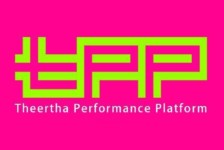 Opportunities: Theertha Performance Platform – 2019 (Colombo-8) Deadline – 31st December 2018