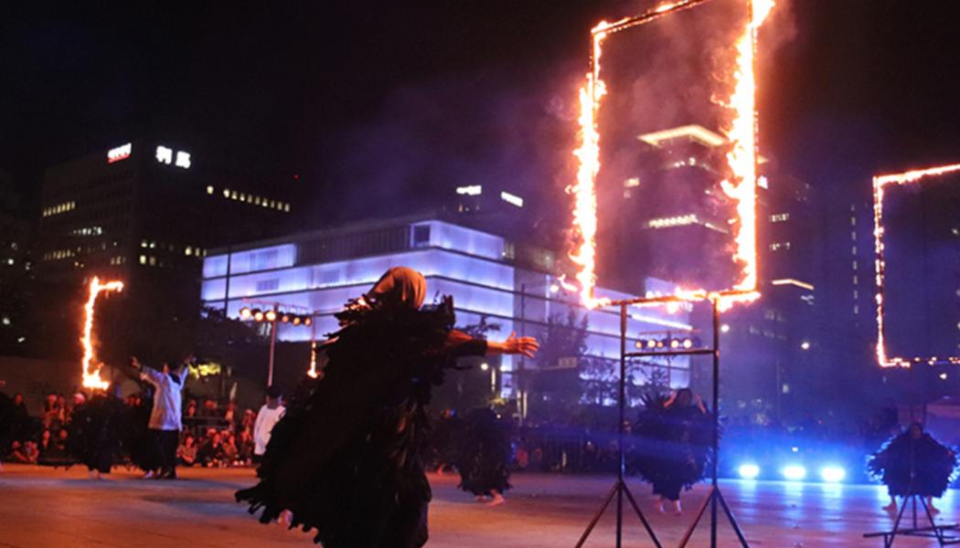 Seoul Street Arts Festival 2019